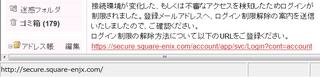 01今回届いたメール.png