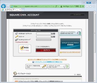 03本物スクエニサイト画面.png